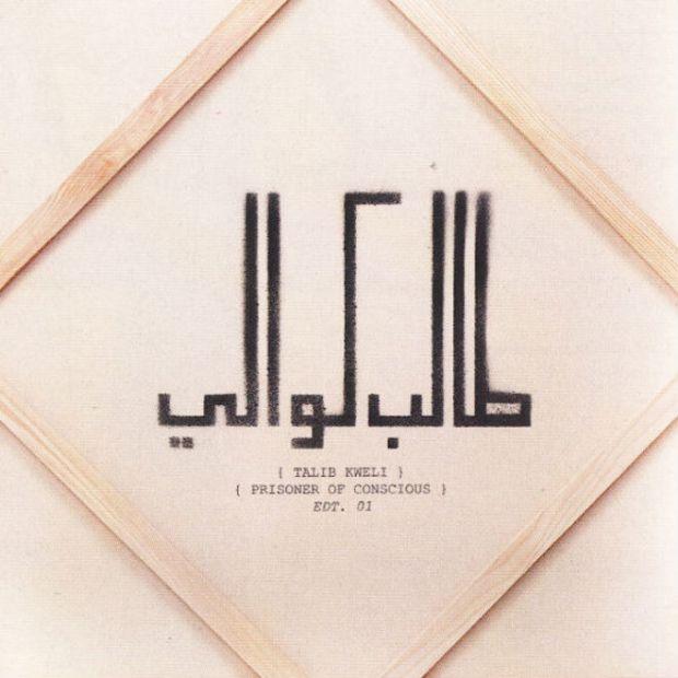 talib-kweli-prisoner-of-conscious-album